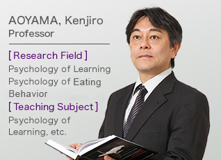 AOYAMA, Kenjiro Professor