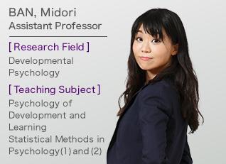 BAN, Midori Assistant Professor