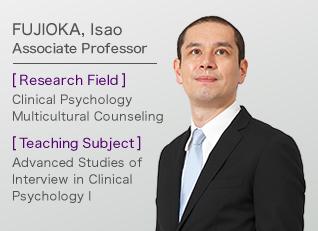 FUJIOKA, Isao Associate Professor