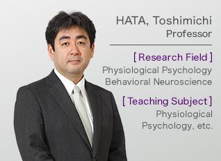 HATA, Toshimichi Professor