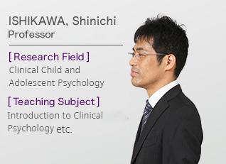 ISHIKAWA, Shinichi Associate Professor