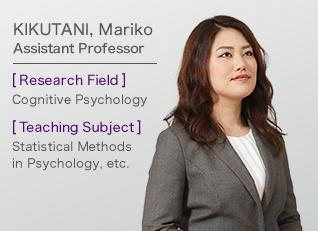 KIKUTANI, Mariko Assistant Professor