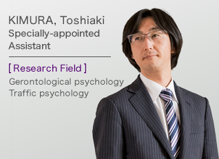 KIMURA, Toshiaki Specially-appointed Assistant
