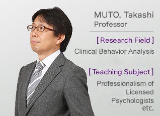 MUTO, Takashi Professor