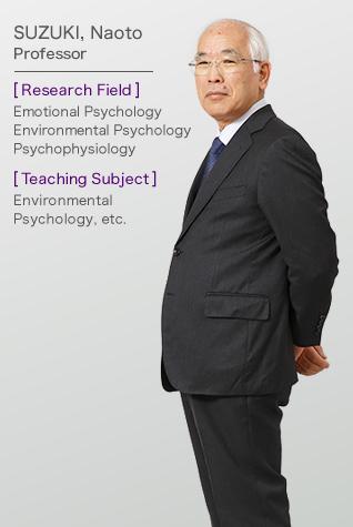 SUZUKI, Naoto Professor