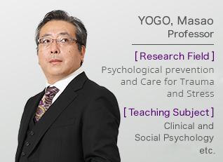 YOGO, Masao Professor