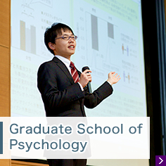Graduate School of Psychology
