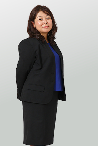 興津 真理子 教授