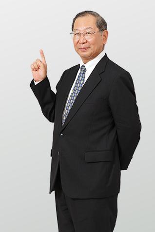 佐藤 豪 教授